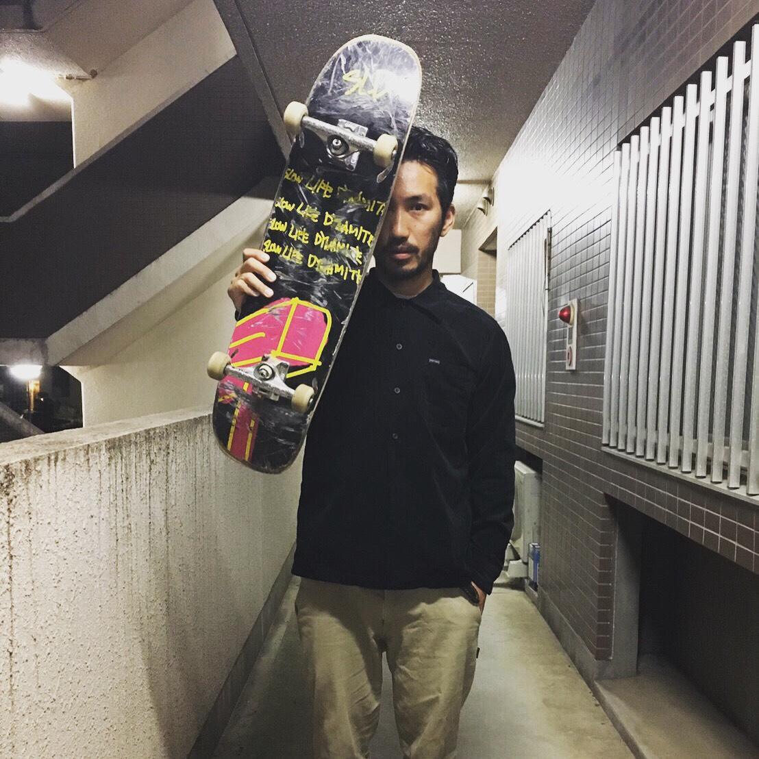 伊藤慎一 スケート